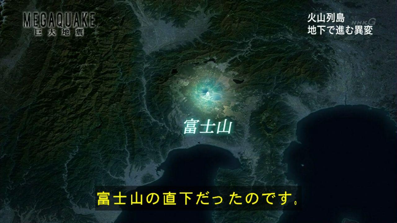 ザ・エデン 311東日本大震災を引き起こした歐米の秘密結社イルミナティの次なる611大災害計畫を阻止せよ。