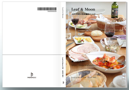 Leaf  Moon マイコレクション PHOTOPRESSO(フォトブックアルバム作成サービス) - Google Chrome 20120829 210759