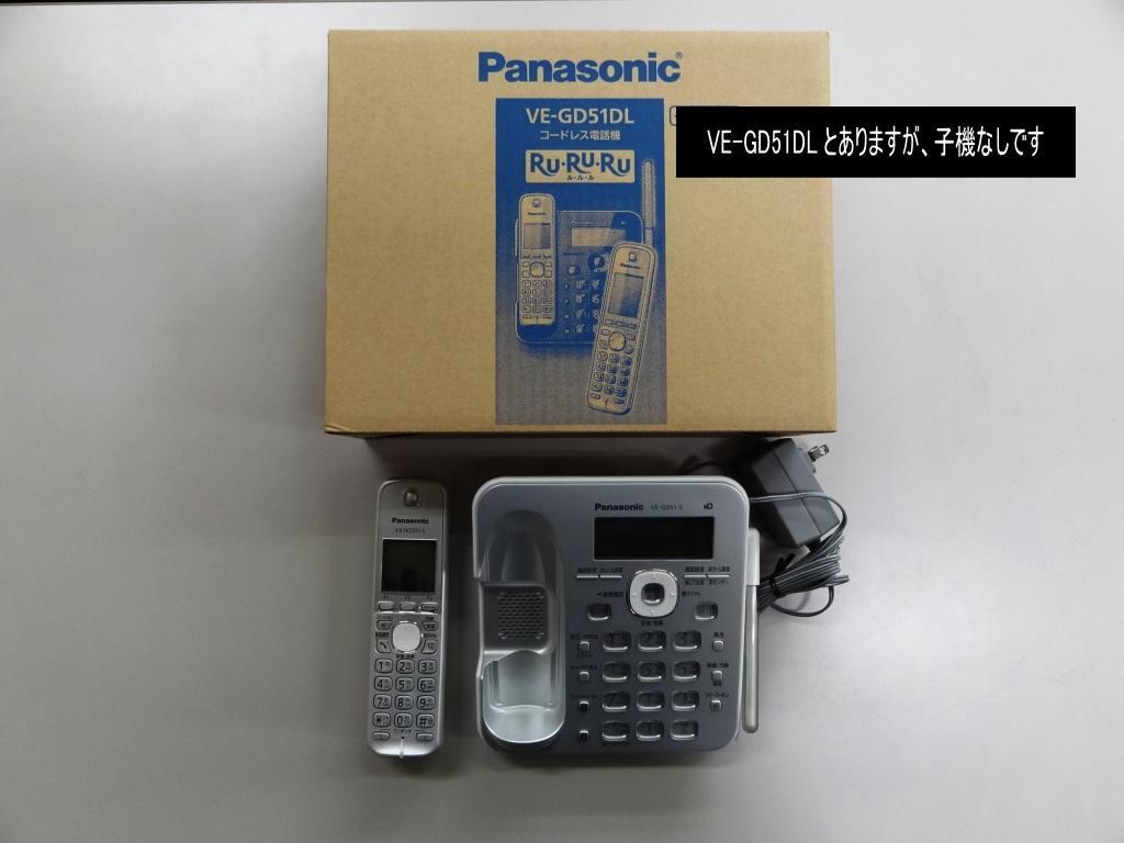 Panasonic VE-GD51 電話器   Digi Mono DEPARTURE