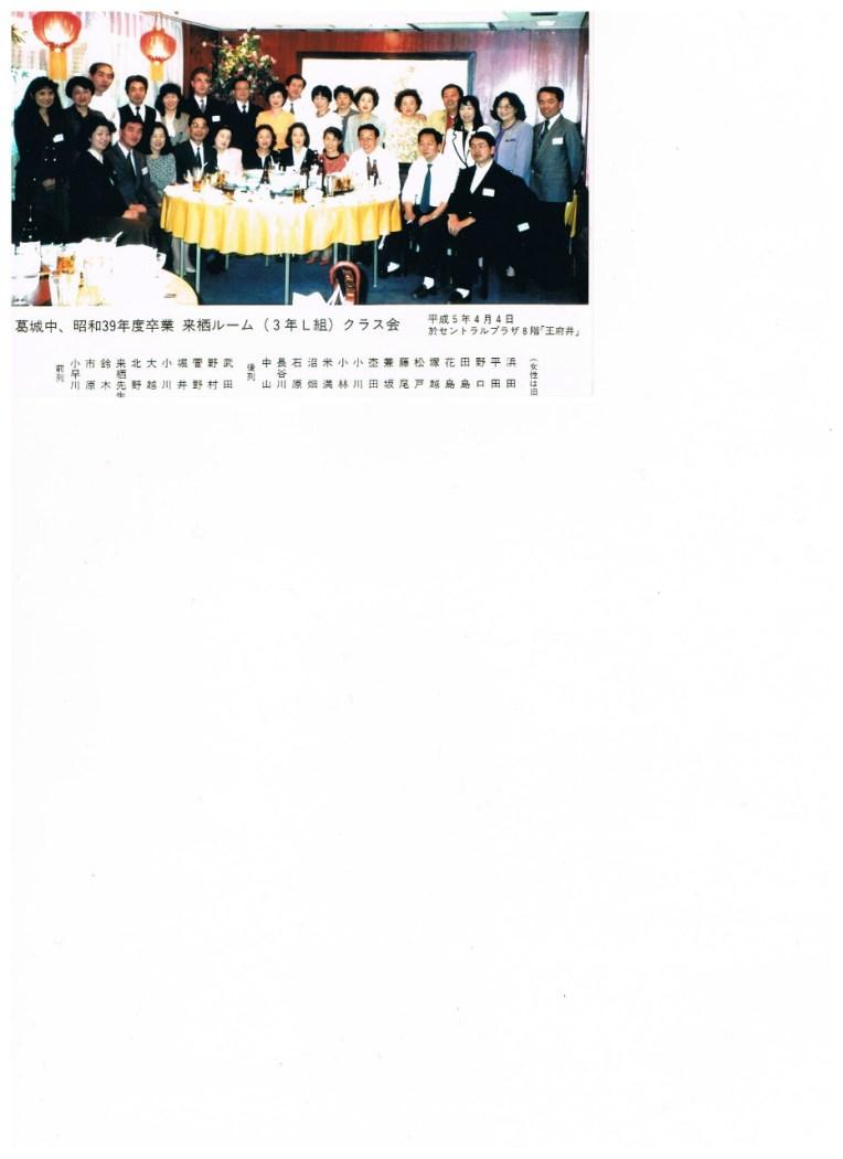 002_20121031085113.jpg