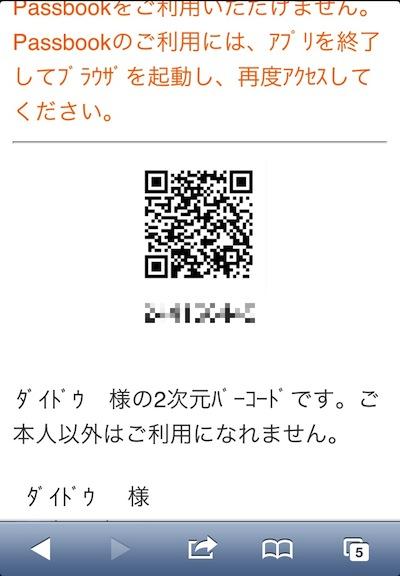 002_20121003233822.jpg