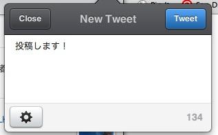 tweetbot05.jpg