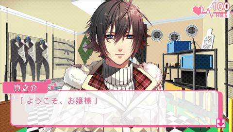 [[PSP]Glass Heart Princess-柾木真之介。] by 幸せな時間♪
