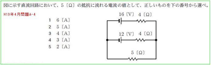 キルイホッフ問題3_2