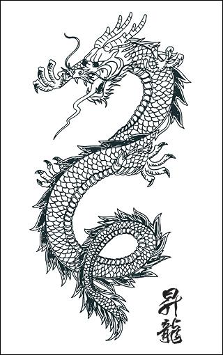 Free Tattoos Designs Free tattoo designs stencils, Online