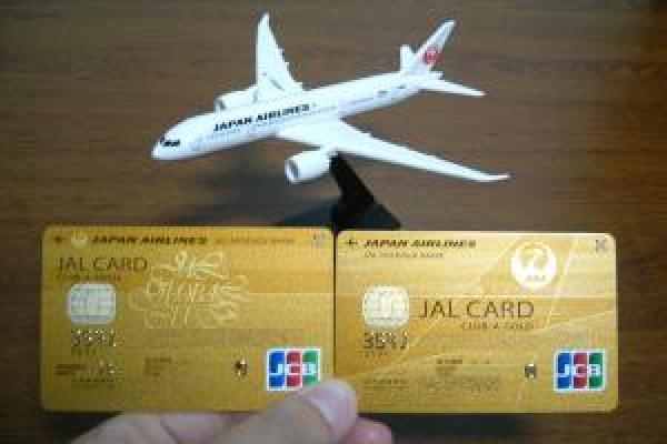 JGC-GOLD+007_convert_20121210193657.jpg
