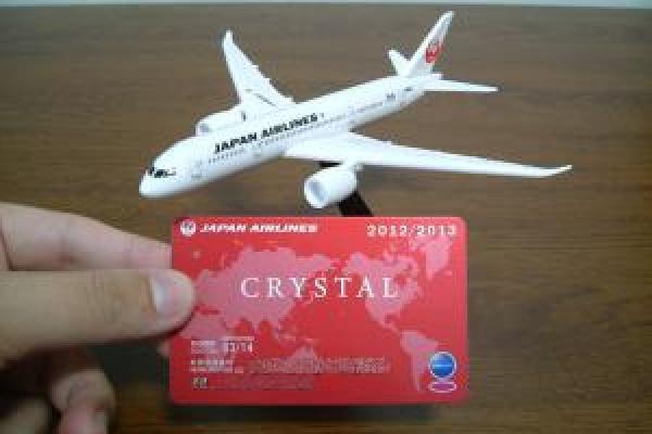 crystal+009_convert_20121026152419.jpg