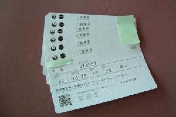 jgc-1+043_convert_20120918231035.jpg