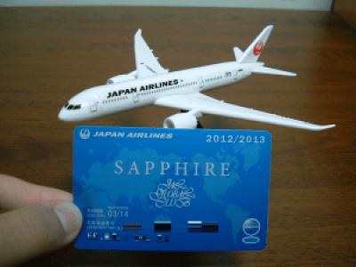 sapphire003_convert_20121224182716.png