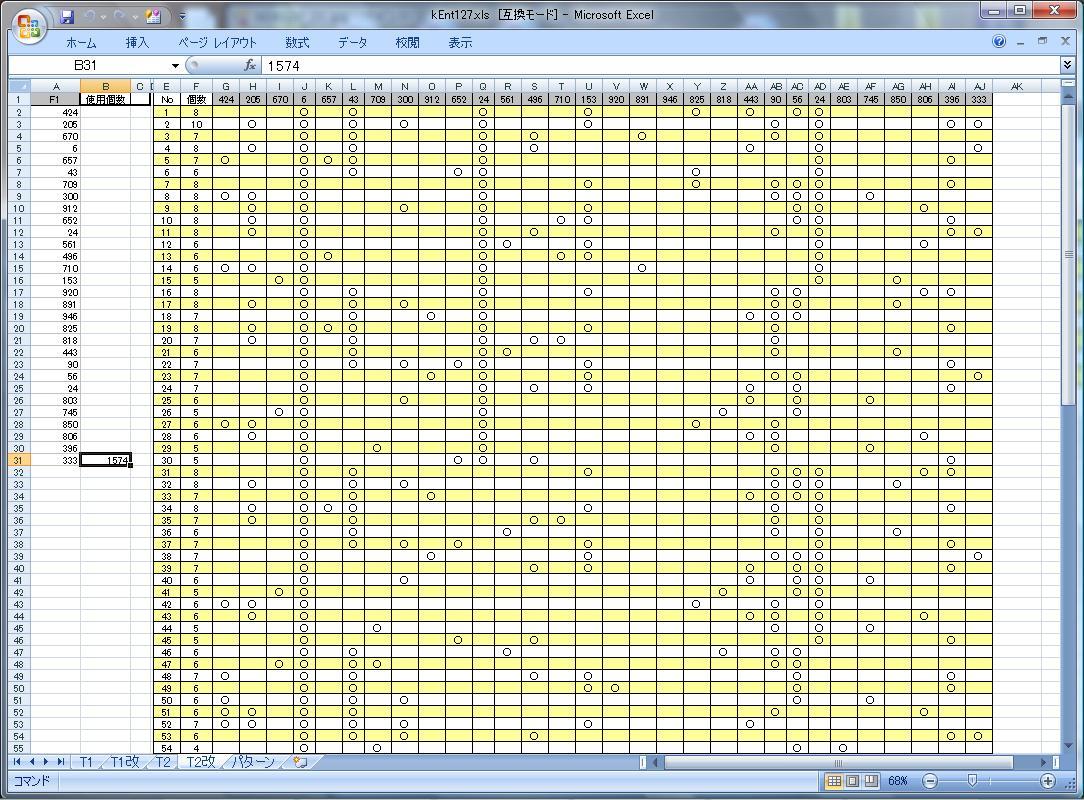 Kiku Tips Excel Vba 3
