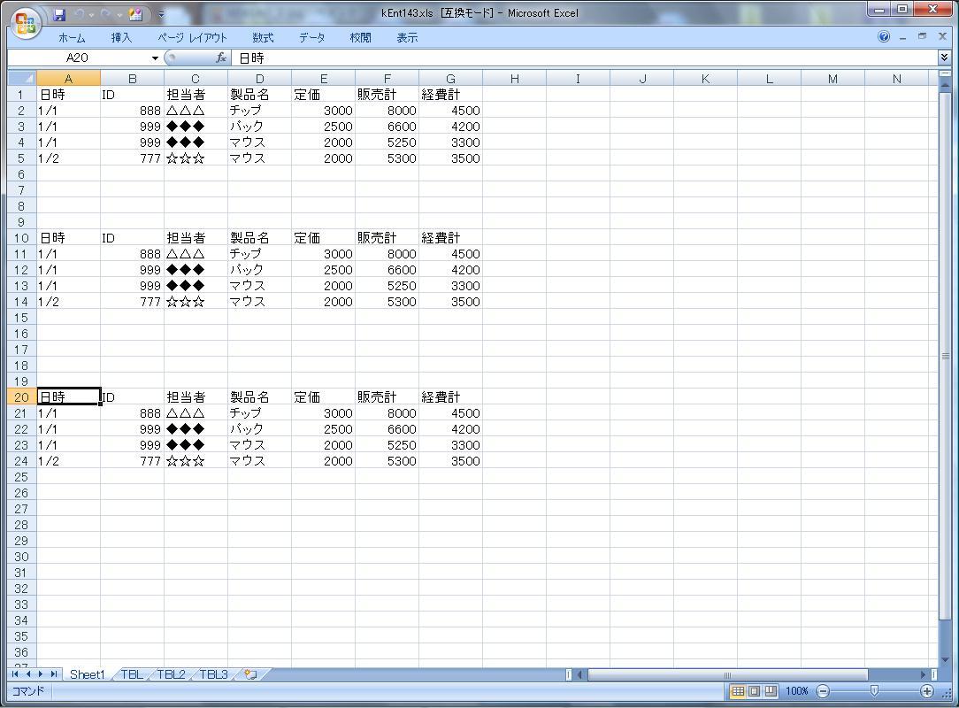 Kiku Tips Excel Vba 6