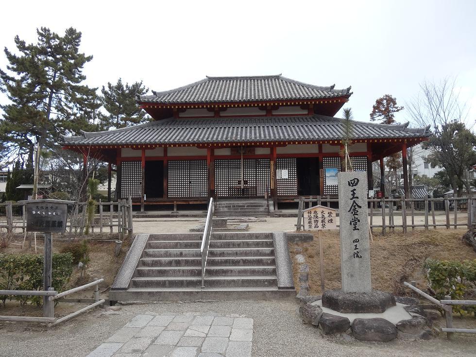 ジブン祭り 仏ゾーン その1 ~ 奈良・西大寺