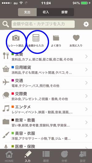 zaim_01.jpg