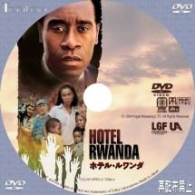 Dvd -hotel Rwanda- Tanitani Bd