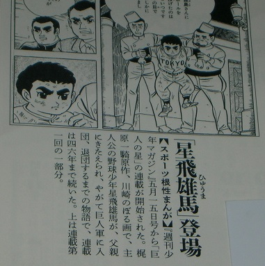 オールド日記・・・色は匂えど・・・NO27, 1966(昭和41)年 平成26,2,10 - オールド日記