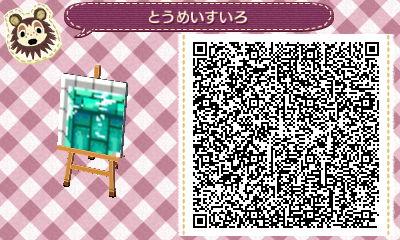 HNI_0002_JPG_20130525025929.jpg