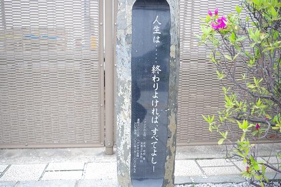 境港駅 5