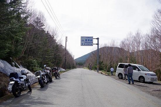 国道299号線 1
