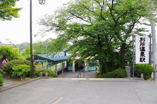 別所温泉駅 1