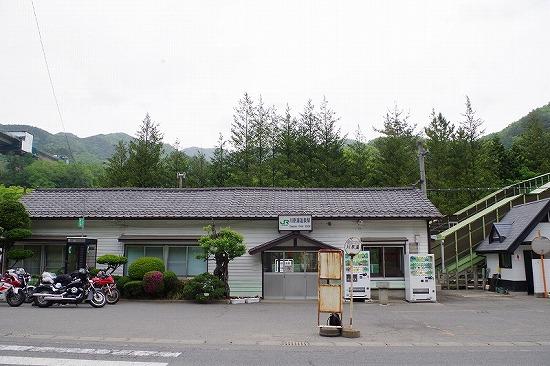 川原湯温泉駅 2