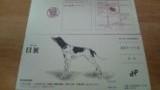 nitten_20131023003445400.jpg