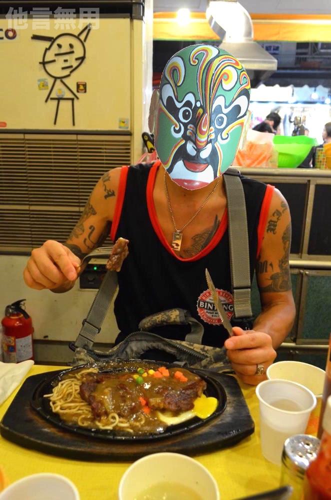 三和夜市の吉市牛排で,サーロイン・ステーキを食っただじ!#taipei|Lorenzoの【西方見聞録】