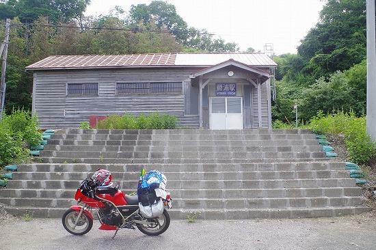 鱒浦駅 1