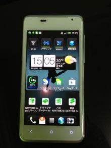 $Dual's Sat4のぶらっと音楽-au ISW13HT HTC J