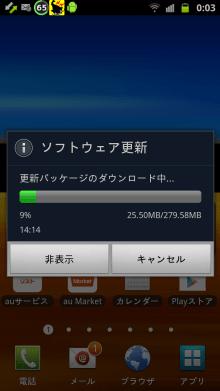 Dual's Sat4のぶらっと音楽-アップデート来た!