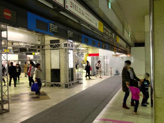 東急東横線渋谷駅改札口