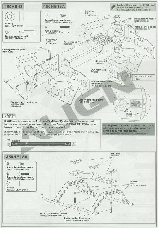 ALIGN T-REX450PRO DFC manual