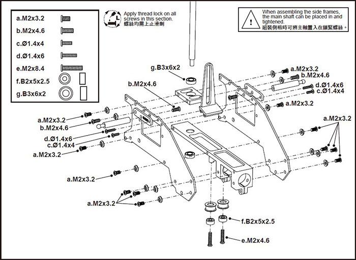 GAUI X2 Manual P6-2
