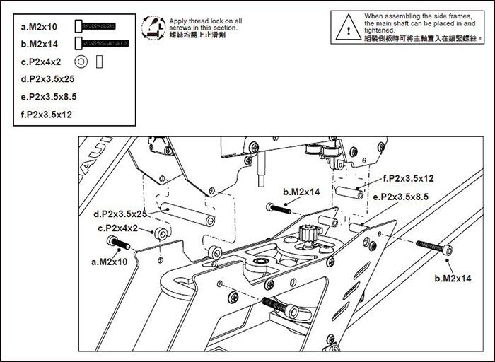 GAUI X2 Super Combo Kit MANUAL