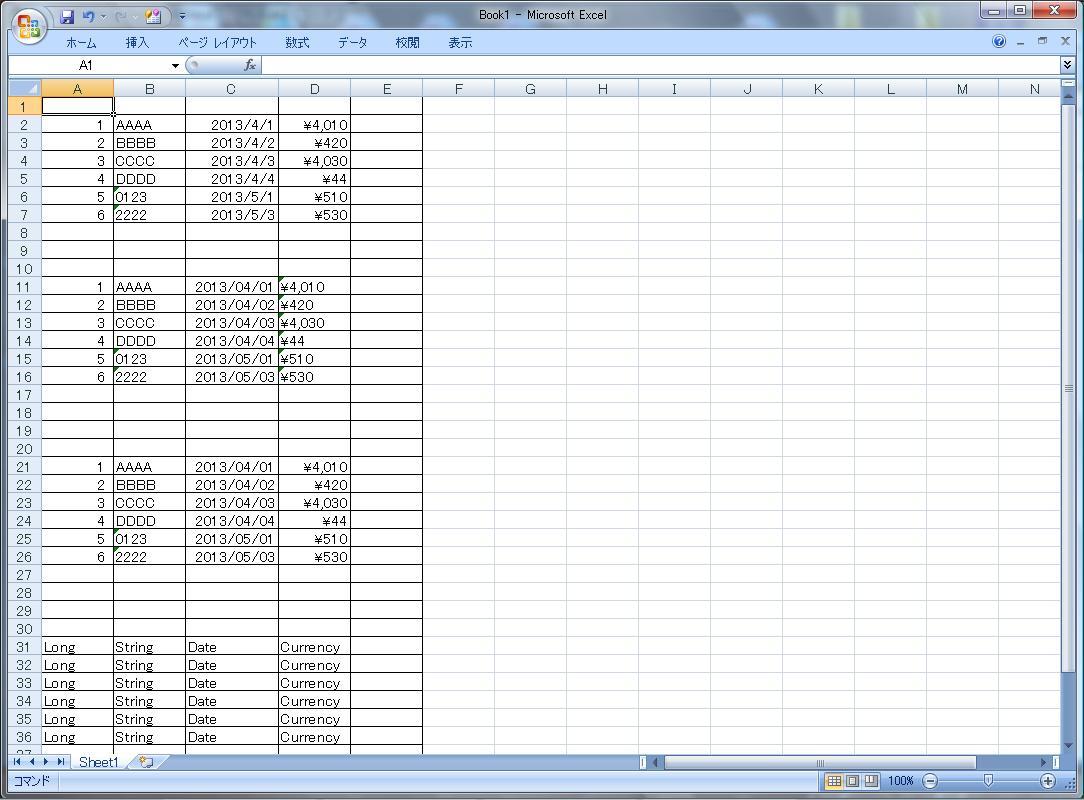 Kiku Tips Excel