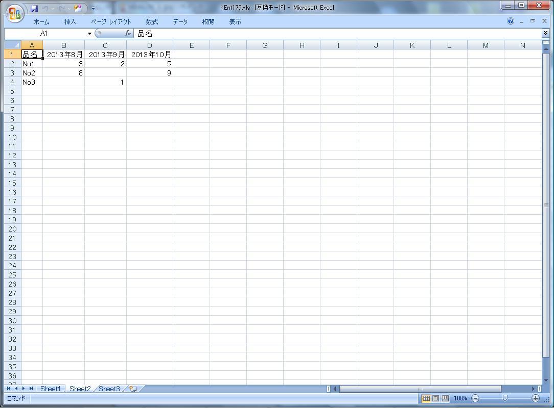 Kiku Tips Excel Vba 7
