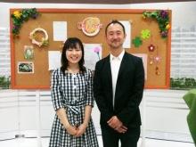 クリーニングコンシェルジュ LAVAGEさんのブログ-NHK大海アナと