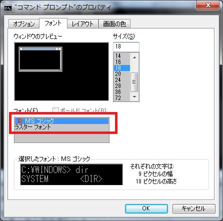 立派な C コマンドプロンプト 実行 非表示 - 畫像ブログ