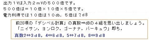 2604A9_2.jpg