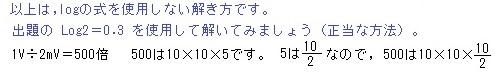 2604A9_4.jpg