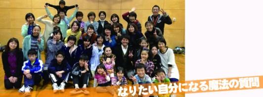 小学生からのメンタルトレーニング