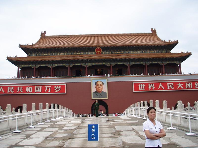 「そろそろ立ち上がるべき」天安門事件25周年で中國政府が抗議活動を警戒し厳戒態勢になっていると話題に ...
