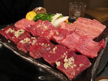 Ayako's Gourmet And The City