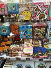 なめこ市場東京本店_05