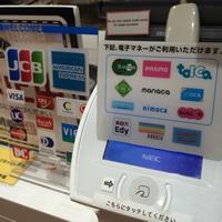 なめこ市場東京本店_18