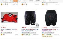 blog import 53904c4a409e3 本当に安い?タオバオ・アリババにおける商品価格表示の罠 中国輸入ビジネスで月収100万