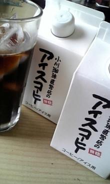 $「あるがままに生きる」-小川珈琲
