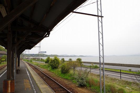 秋鹿町駅 5