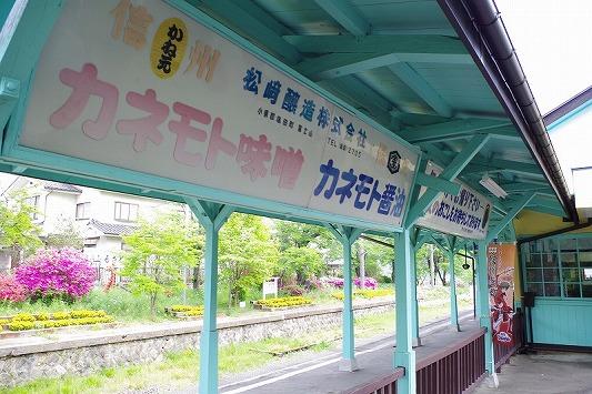 別所温泉駅 2