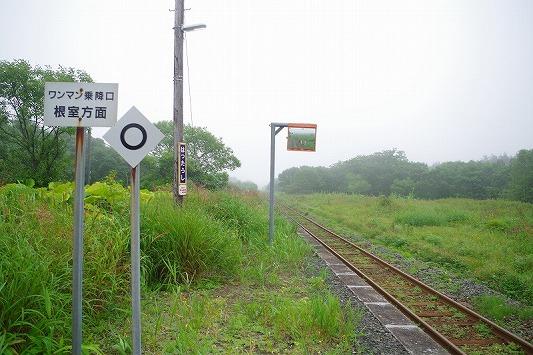 初田牛駅 4