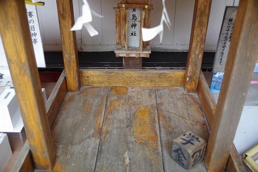 青島神社 10
